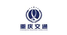 重慶交通委員會